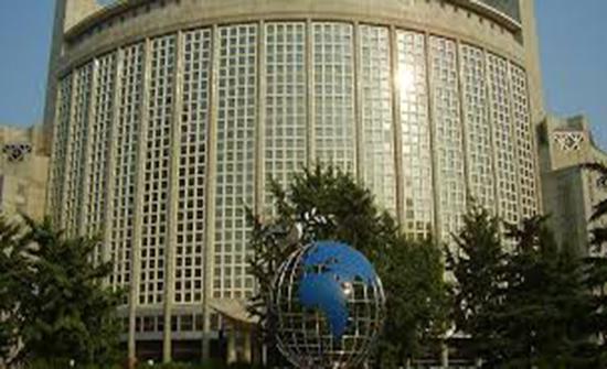 الخارجية الصينية: لا نستعجل إبرام صفقة تجارية مع الولايات المتحدة