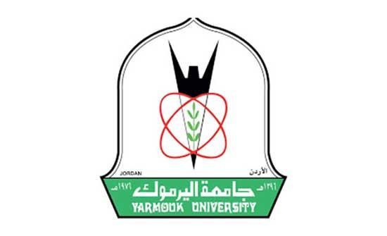 اليرموك تسعى لتفعيل البرامج اللامنهجية