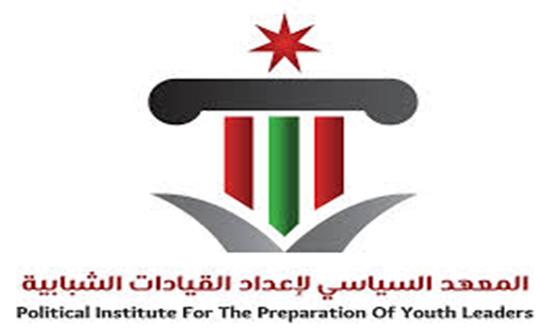 لقاء تعريفي عن برنامج الحكومة الشبابية والبرلمان الشبابي بالزرقاء