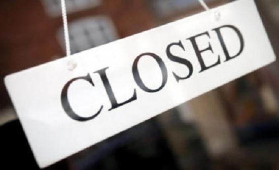 إربد: اغلاق 5 محلات تجارية