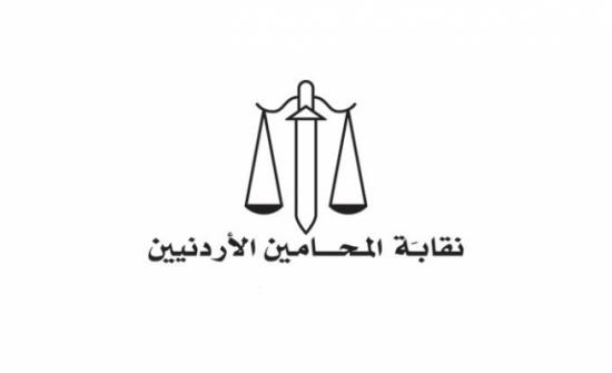 المحامين تتبرع بمئة الف دينار للشعب الفلسطيني
