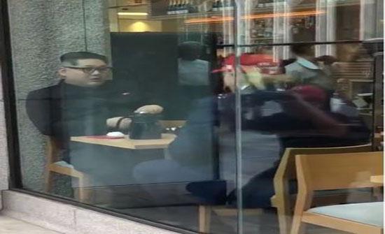 شاهد : ترامب وزعيم كوريا الشمالية في مطعم