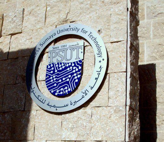 افتتاح أسبوع الإرشاد والمعرض الوظيفي في جامعة الأميرة سمية