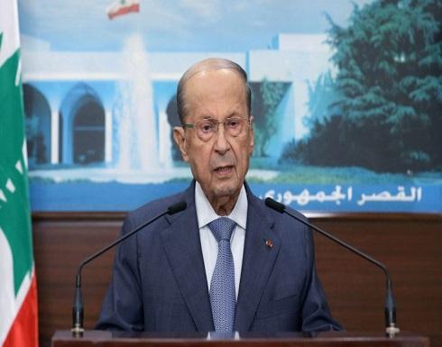 الرئيس اللبناني يتعهد بمحاسبة المسؤولين عن العنف في بيروت- (فيديو)