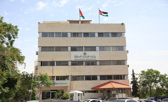 تعليق الدوام بمبنى وزارة الإدارة المحلية غدا