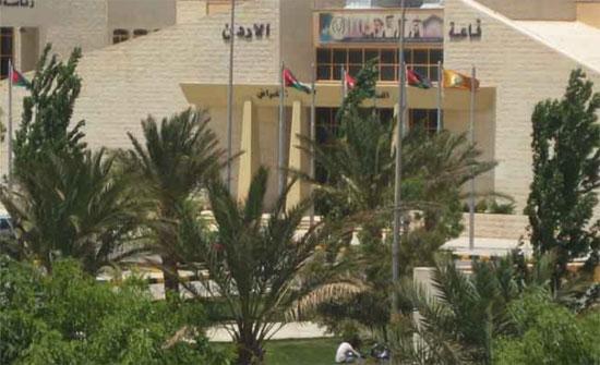 انهيار جزئي في بعض مرافق سكن طالبات جامعة الحسين
