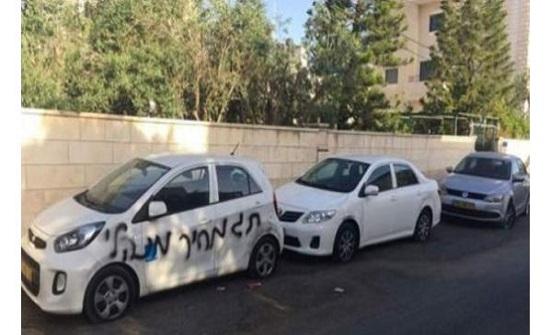 مستوطنون متطرفون يعتدون على مركبات الفلسطينيين شمال سلفيت