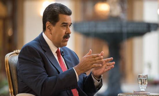 مادورو يوجه إنذارا إلى الاتحاد الأوروبي