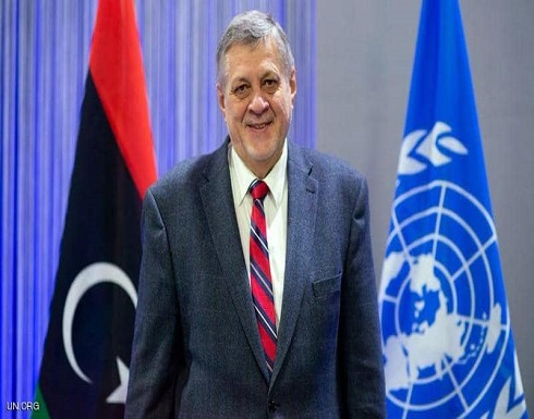 ليبيا..المبعوث الدولي ينتقد أطرافا تحاول اختطاف ملتقى الحوار