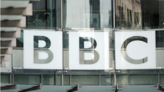 هيئة بي بي سي تستنكر وقف الصين بث خدمتها العالمية في هونغ كونغ