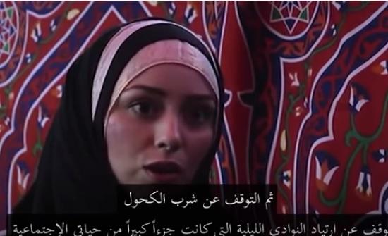 فيديو : كانوا في المدارس يعلمونها كل الاديان الا الاسلام