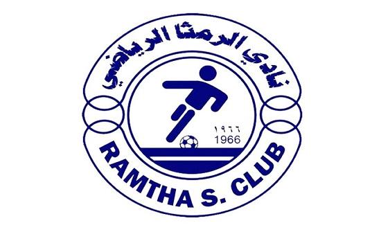 نادي الرمثا يطلق حملة لدعم المؤسسات الرسمية