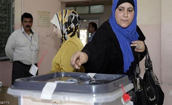 4000مراقب للانتخابات البرلمانية  في 2020