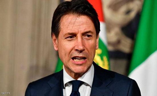 رسميا.. تكليف كونتي بتشكيل حكومة جديدة في إيطاليا
