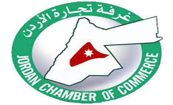 تجارة الأردن تبحث استراتيجية إنقاذ قطاع الألبسة من تداعيات كورونا