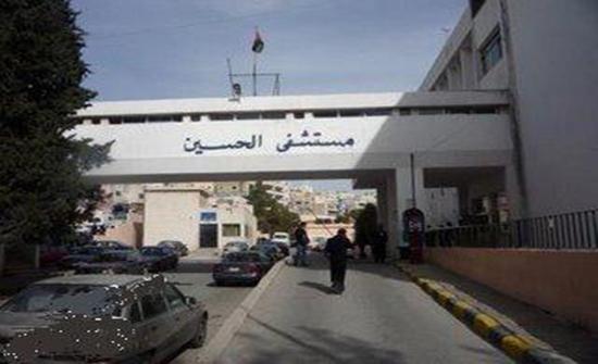 مدير مستشفى الحسين في السلط ينفي وقوع حريق بالمستشفى