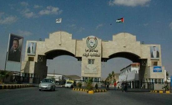 وفد كويتي يطلع على الفرص الاستثمارية في المناطق الحرة