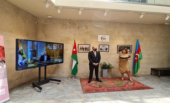 أمانة عمان والسفارة الأردنية تقيمان معرض مسيرة 100 عام في باكو