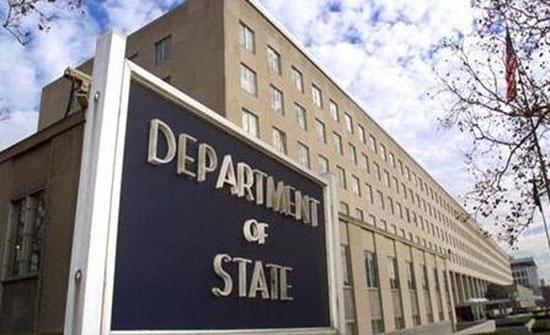 أميركا تعزز العقوبات على إيران