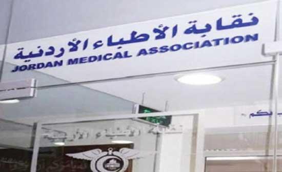 الطراونة: الأخطاء الطبية بالأردن أقل من النسبة العالمية