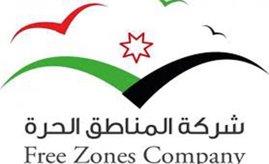 المناطق الحرة والتنموية: مئوية الدولة عززت الكيان الاقتصادي الأردني