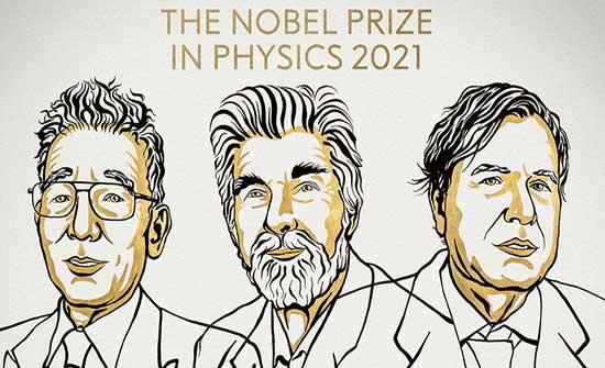 3 علماء يفوزون بجائزة نوبل في الفيزياء لعام 2021