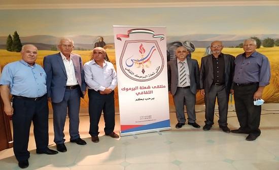 إربد : إشهار ملتقى شعلة اليرموك الثقافي