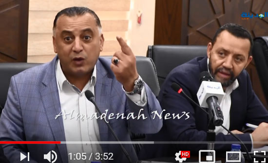 الظهراوي يطالب باستمزاج اراء الموظفين قبل احالتهم للتقاعد