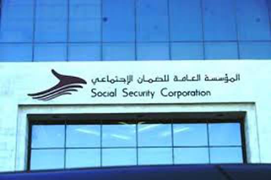 مذكرة تفاهم بين صندوق استثمار الضمان وشركة رؤية عمان
