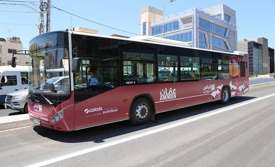 الامانة تعلن ساعات عمل الباص السريع ليوم الجمعة