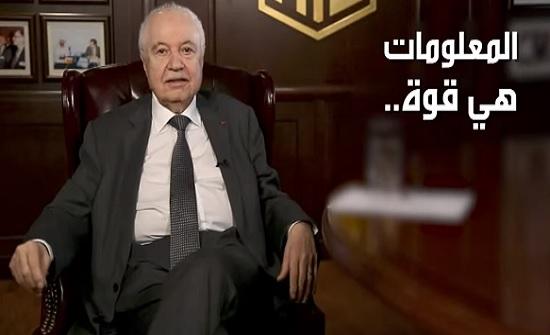 ابو غزالة  يقدم نصيحة لتفادي وقوع حرب جديدة في العالم