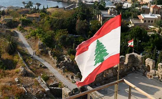 الاتحاد الأوروبي يقر عقوبات بشأن أفراد وكيانات مسؤولة عن تقويض الديمقراطية في لبنان