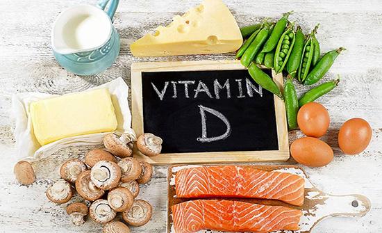نقص فيتامين «د» يجعل الأطفال أكثر عدوانية في المراهقة