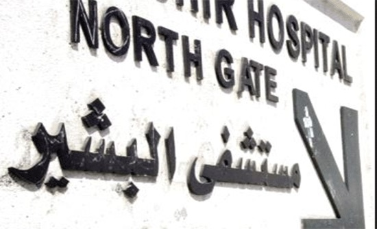 افتتاح وحدة التبخير العلاجي للأطفال بمستشفى البشير