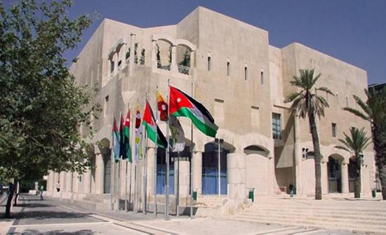 أمانة عمان تصدر أول رخصتي أبنية إلكترونياً