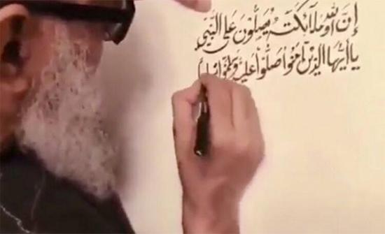 بالفيديو: أبهر ولم يتوقع الانتشار .. مسنّ سعودي يخط آية قرآنية فتثير الإعجاب