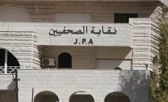 لجنة فلسطين بنقابة الصحفيين تطالب بحماية الصحفيين في الأراضي الفلسطينية