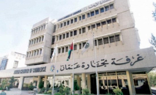 تجارة عمان تدعو إلى ضرورة دعم الاقتصاد الفلسطيني لتعزيز صموده