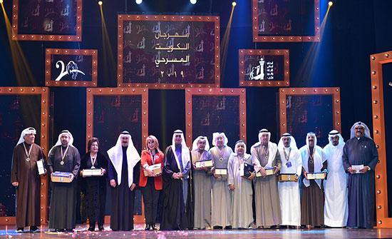 افتتاح مهرجان الكويت المسرحي في دورته الـ20 بمشاركة اردنية