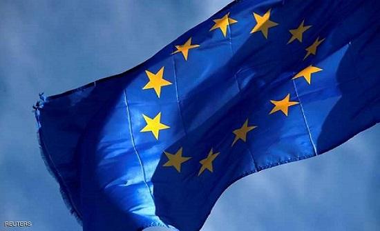 """أوروبا تفرض """"ضريبة كربون"""" على المنتجات المستوردة"""