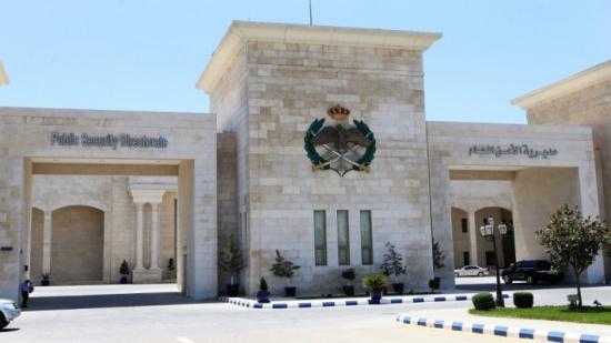 القبض على مطلوب بقيمة 5.143 مليون دينار