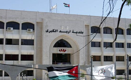 بلدية اربد تشكل لجنة للوقوف على شكاوى تجار بتجاوزات الاوتوبارك