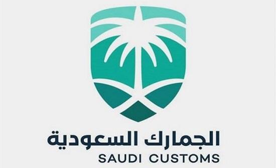 السعودية: الجمارك تستقبل القادمين من قطر عبر منفذ سلوى