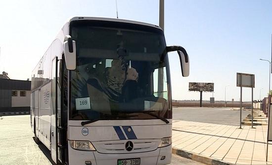 وصول حافلة لعائدين أردنيين برا من السعودية