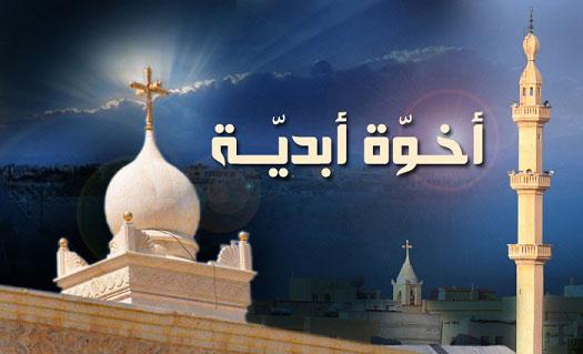 مادبا تحتفل بالمناسبات الوطنية وأسبوع الوئام الديني