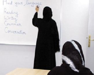 معلمة سعودية تختار إحدى طالباتها عروسا ثانية لزوجها!