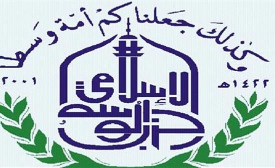 الوسط الإسلامي ينظم حوارية حول قانون البلديات واللامركزية