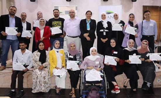 جلسة نقاشية حول حقوق النساء المهمشات والأشخاص ذوي الإعاقة في إربد