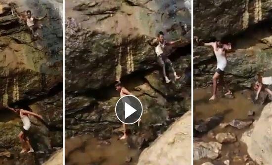الامن العام : مقطع سقوط شخص من مقطع صخرى يجرى تداوله قديم وصور في دولة اسيوية - شاهد