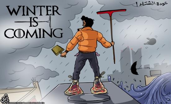 عودة الشتاء